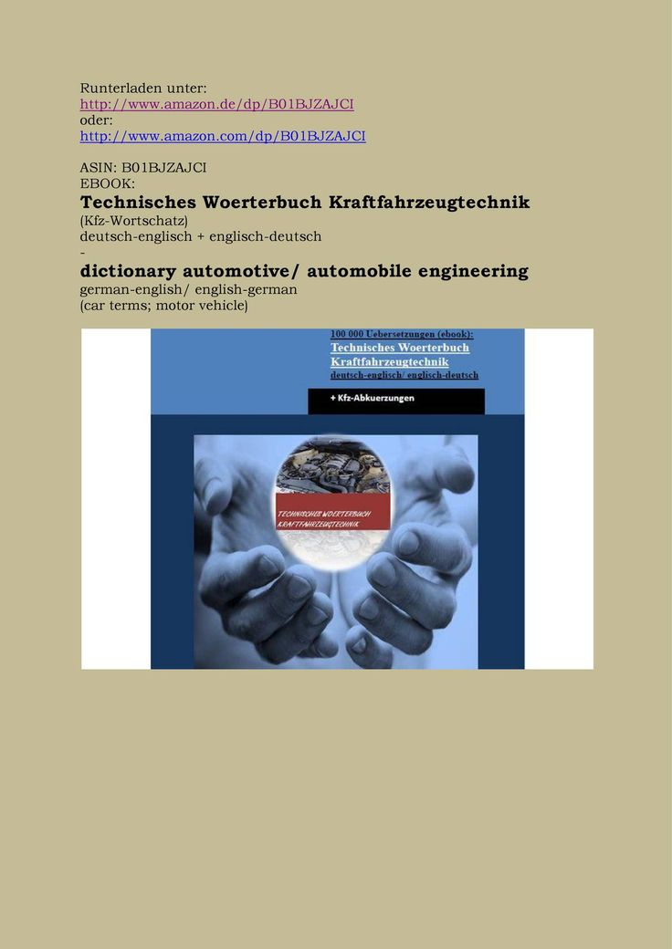 german-english dictionary automotive automobile engineering