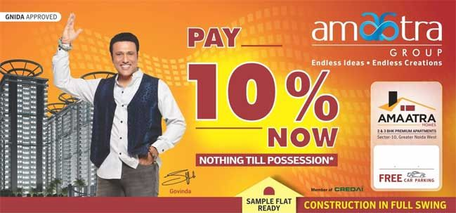 Amaatra group#@ +91-120-4123407 #@ new projects