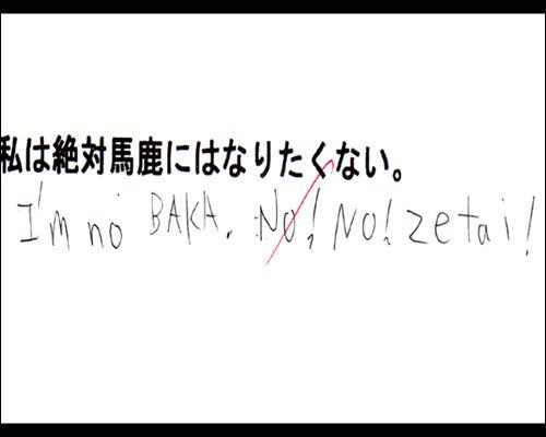 NO NO zettai