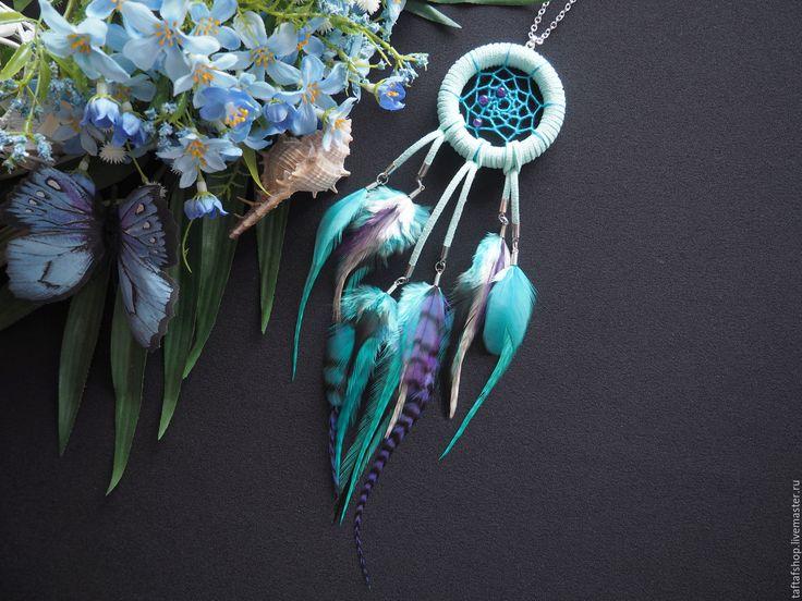 Нежное утро - бирюзово-фиолетовый кулон ловец снов с перьями - перья, перо, бохо