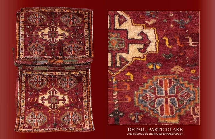 Khorjin bisaccia, Sacche a due tasche delle tribù Qashqai