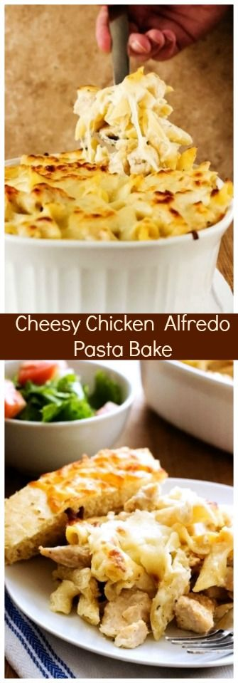 Cheesy Chicken Alfredo Pasta Bake - creamy chicken pasta that's easy to make and a sure hit for dinner time! You can make it ahead and freeze it! #dinner #pasta @crunchycreamysw