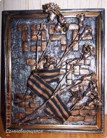 Картина панно рисунок День Победы Ассамбляж Подарок ветерану в рамках акции Ветеран живет рядом  фото 7