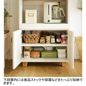 Country style kitchen appliances rack VD   Shop household goods