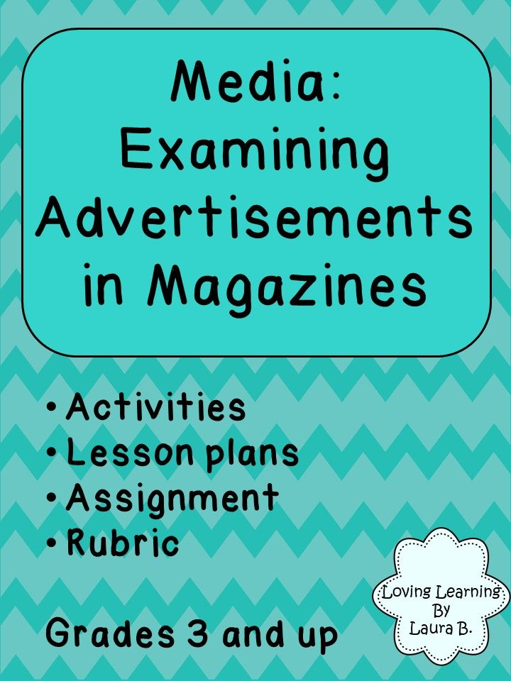 Media lesson for grades 3 and up. Examine magazine ads for intended audience. Create your own ad. Lesson plans, activities, and rubric included.