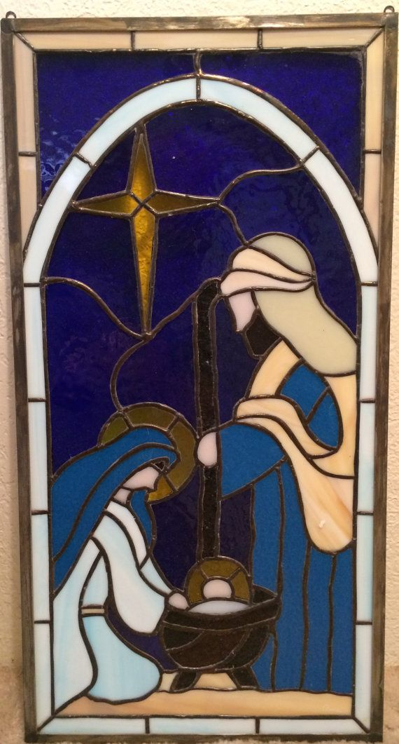 Nativity 10.5 x 20.5 Stained Glass Panel by PropheticGlassworks, $780.00
