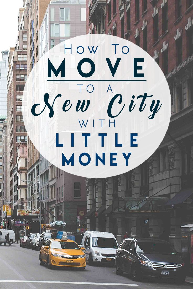 How to move to a new city when you don't have big funds. I made a move to New York City with just $300.