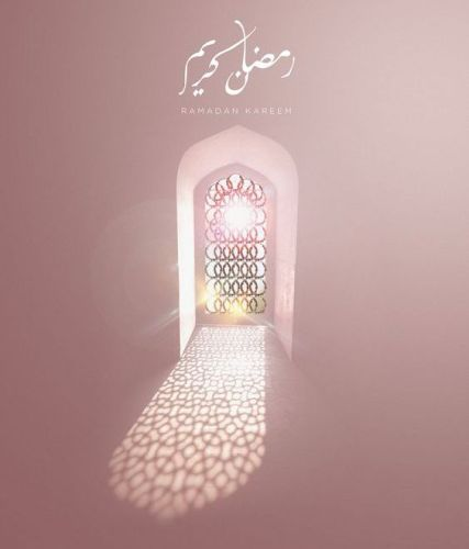 Ramadan mubarak quotes 2016 ramzan quotations from Quran in Urdu Arabic and English languages.Ramadan eid mubarak sms messages.Muslims ramzan wishes.