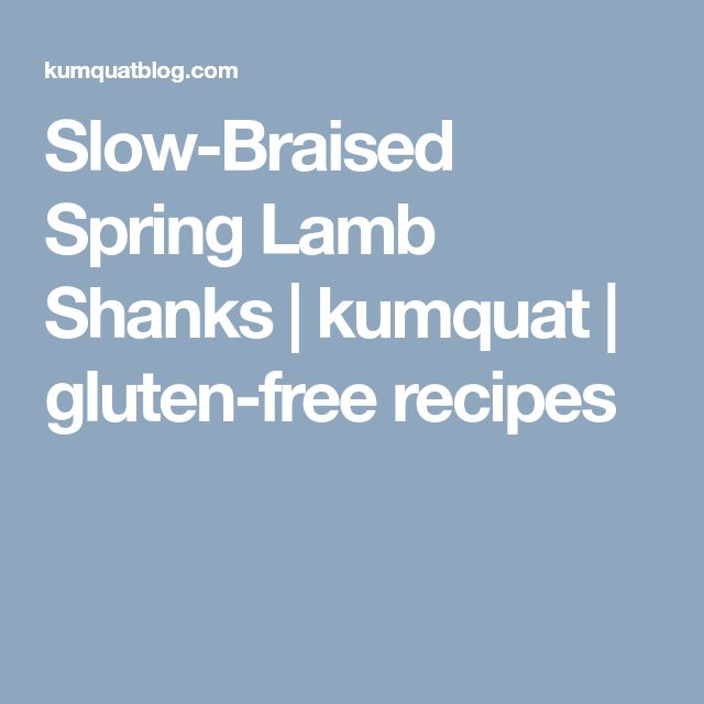 Slow-Braised Spring Lamb Shanks | kumquat | gluten-free recipes