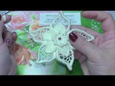 1 часть МК вязания 2 го авторского элемента с открытки - YouTube