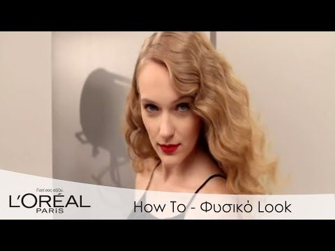 How To - Κυματιστά μαλλιά by L'Oréal Paris - YouTube