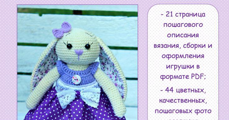 MK_fioletovoy_zayki.pdf