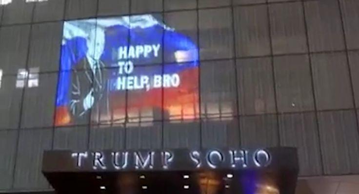 На здании Трампа в Нью-Йорке появилась проекция с Путиным   15:12 | 08.08.2017   В Нью-Йорке на фасаде отеля Trump SoHo появилась проекция с изображением российского лидера Владимира Путина на фоне флага России. Об этом сообщают «Вести.Ru».