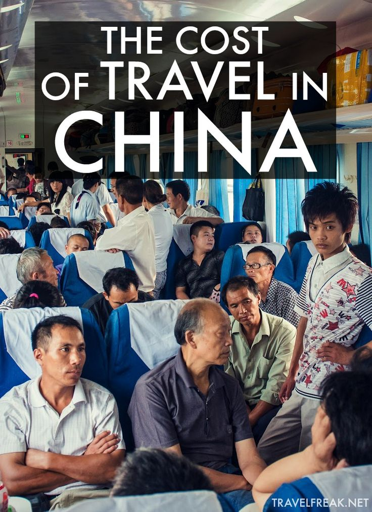 What does it cost to travel in China? A backpacker breaks down his 12-day travel budget and explains how you can travel in China on the cheap.