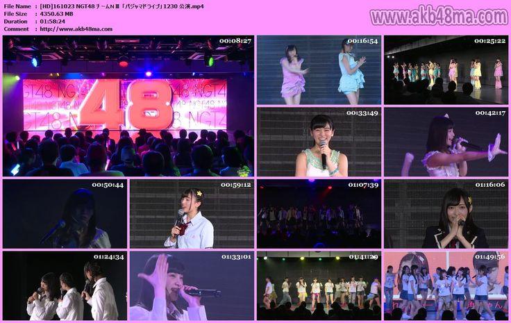 公演配信161023 NGT48 チームN パジャマドライブ公演   161023 NGT48 1230 チームNIII パジャマドライブ公演 720p ALFAFILENGT48a16102301.Live.part1.rarNGT48a16102301.Live.part2.rarNGT48a16102301.Live.part3.rarNGT48a16102301.Live.part4.rarNGT48a16102301.Live.part5.rar ALFAFILE 161023 NGT48 1230 チームNIII パジャマドライブ公演 360p ALFAFILENGT48c16102303.Live.part1.rarNGT48c16102303.Live.part2.rarNGT48c16102303.Live.part3.rar ALFAFILE 161023 NGT48 1730 チームNIII パジャマドライブ公演 360p…