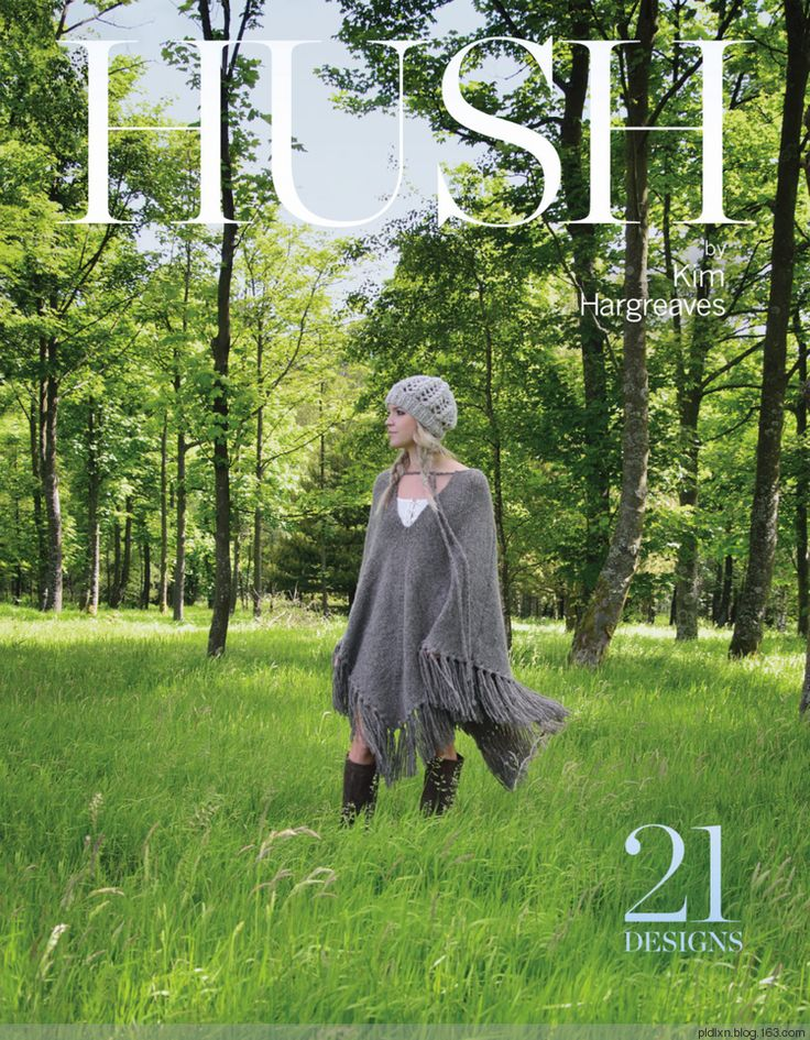 Hush by Kim Hargreaves - pldlxn - 风征小屋