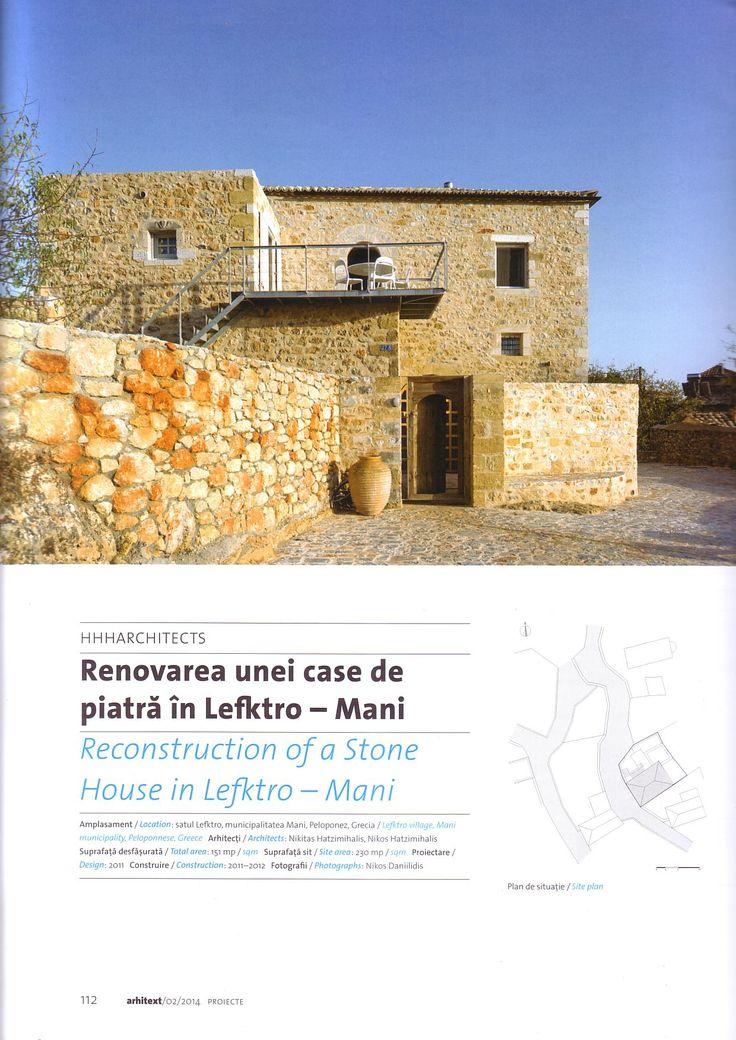 Casa Antica in ARHITEXT magazine