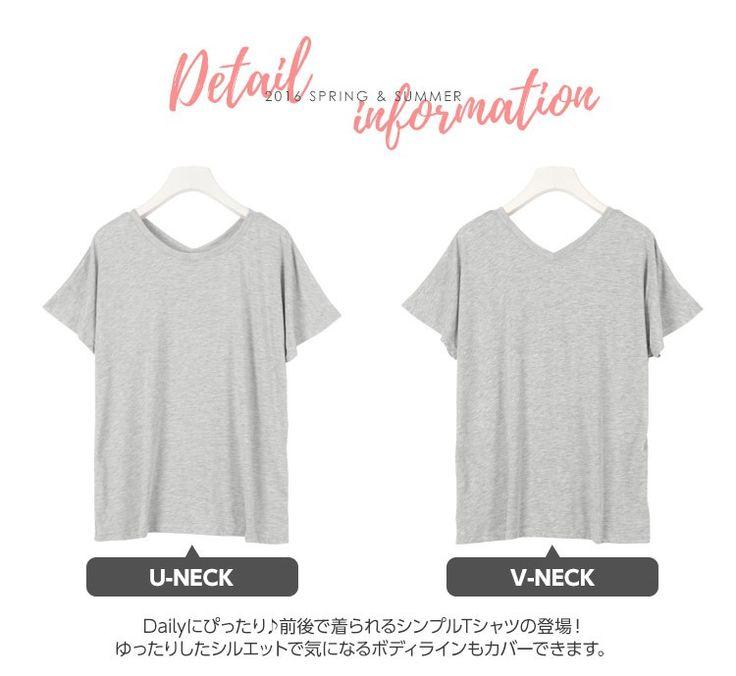 前後で着られるゆるTシャツトップス/レディース Uネック/Vネック 2way C2256