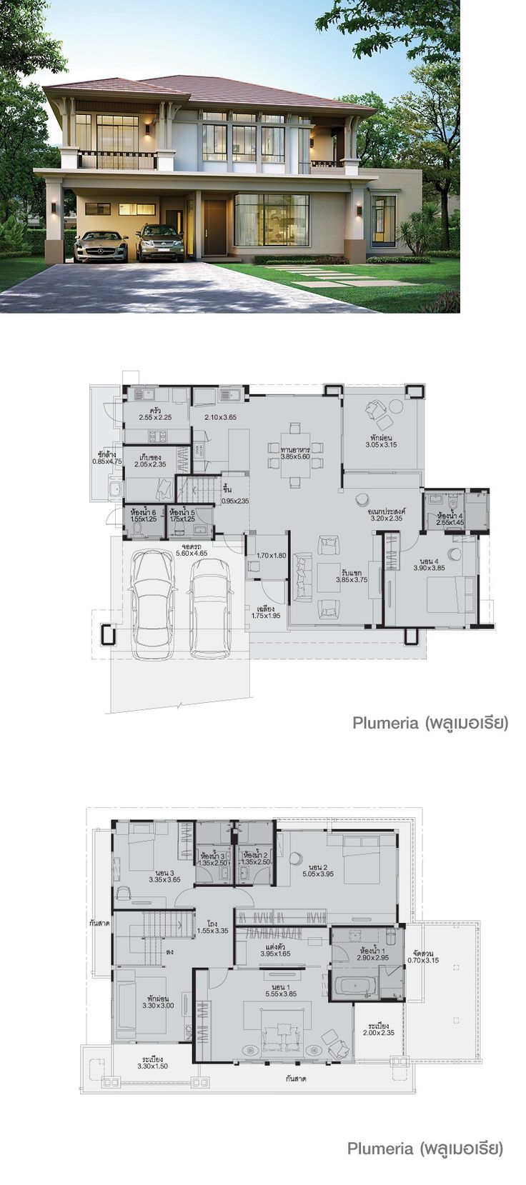 2121 best images about houses on pinterest for Home design 60m2