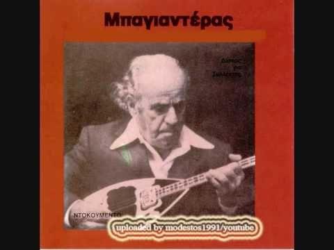 Ζούσα μοναχός χωρίς αγάπη - Μπαγιαντέρας (έκδοση CD)