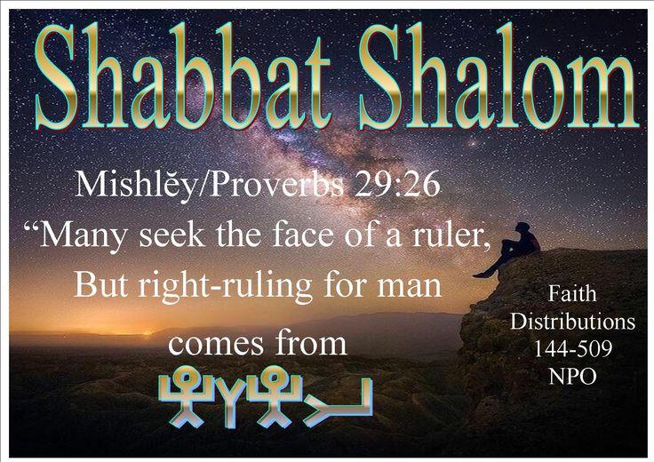 Shabbat Shalom mishpacha