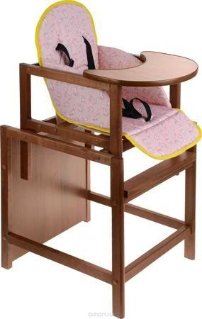 """Топотушки Стульчик для кормления Крепыш цвет розовый  — 2219р. - Практичный, многофункциональный стульчик """"Крепыш"""" идеально подойдет как для кормления, так и для творческих занятий малыша с 6 месяцев и до пяти лет. Можно использовать как низкий стул со столиком, так и как высокий стульчик для кормления, для этого установите маленький стульчик в столик. Стул выполнен из натурального дерева с минимальной фурнитурой. Столешница широкая, овальная. Обивка стула мягкая, изготовлена из бязи, на ней…"""