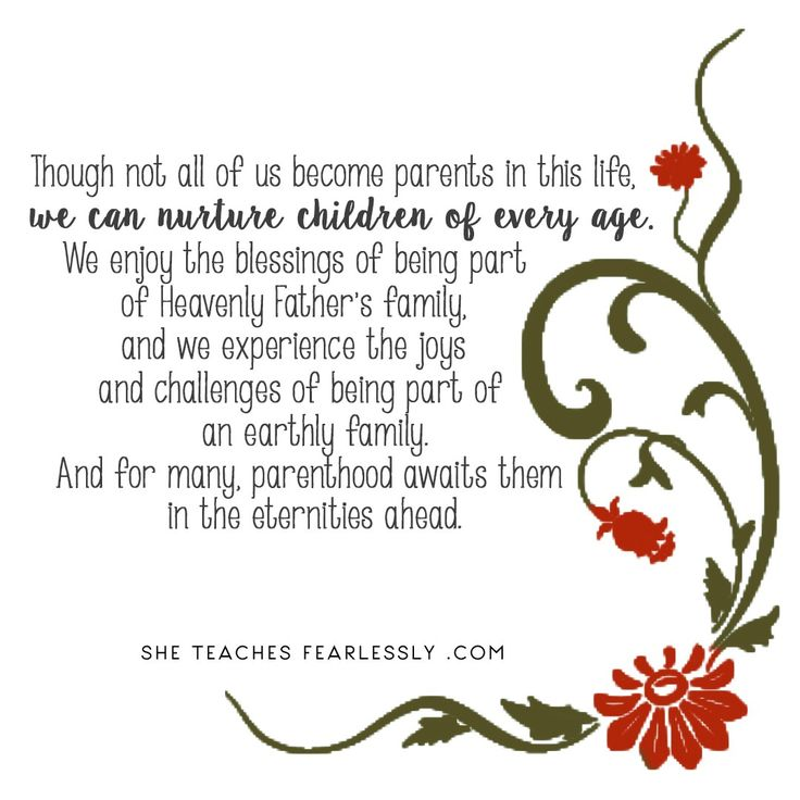 Visiting Teaching: July 2016: Our Potential for Parenthood - She Teaches Fearlessly