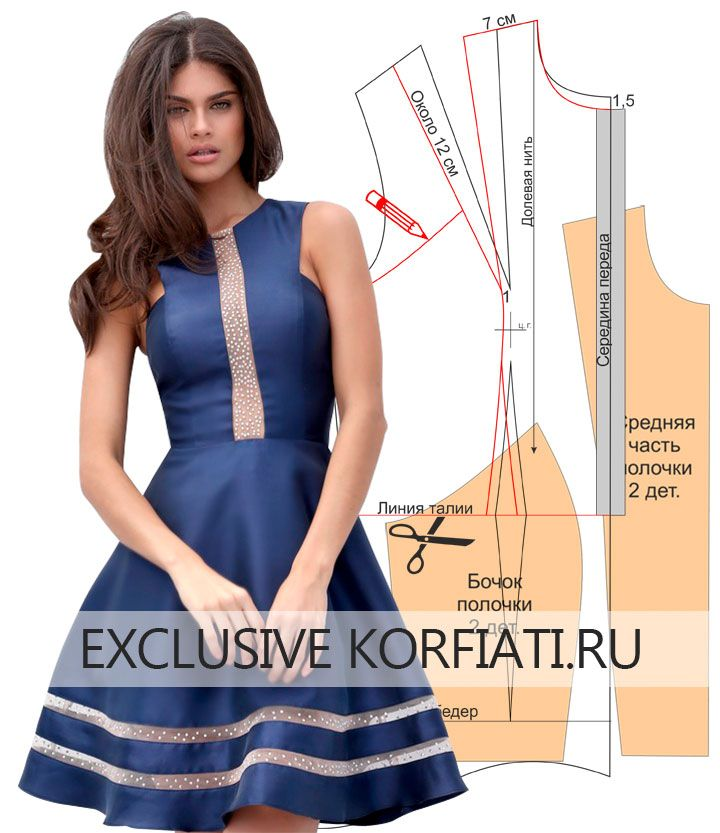 Простая выкройка отрезного платья. Это платье из атласа - настоящая находка для любого праздника или вечеринки! Простое, но одновременно невероятно эффектное, с правильно расставленными акцентами - отрезной лиф подчеркивает линию талии, оригинальная геометрия пройм позволяет продемонстрировать изящество рук.