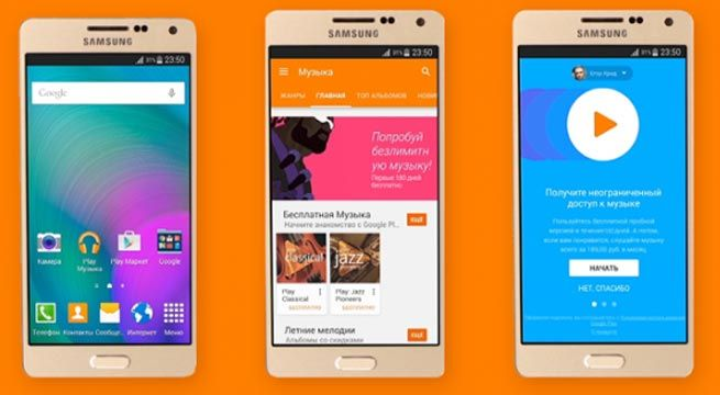 Seoul: Samsung has partnered with Google to make Google Play Music app its default music app in all of its smartphones. Moreover, the two companies are working together in order to add unique features to the app. The recently-launched Samsung Galaxy S8 and S8+ will also be consisting Google Play...
