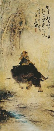 Lee Man Fong - Cowherd playing a flute on a buffalo