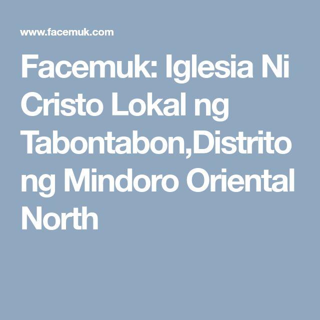 Facemuk: Iglesia Ni Cristo Lokal ng Tabontabon,Distrito ng Mindoro Oriental North