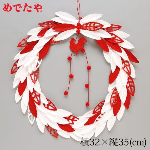 【半額・在庫処分】正月飾り 和紙リース 赤 とり めでたや New Year decoration, Paper wreath, Japanese zodiac rooster