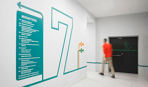 Lanit office signage system on Behance