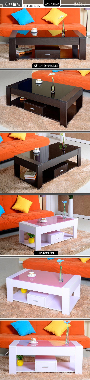 Специальный доставка новый журнальный столик стеклянный журнальный столик небольшая квартира в современном минималистском творческий прямоугольник - Taobao