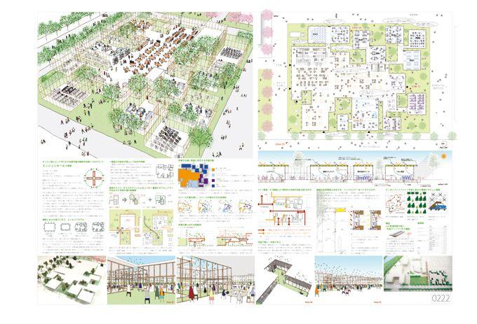建築 コンペ - Google 検索