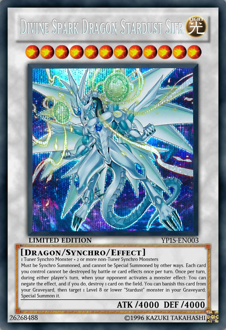 Look out Shooting Quasar Dragon, you may have some competition. Today I represent Divine Spark Dragon Stardust Sifr from the latest chapter of the Yu-Gi-Oh! 5Ds Manga. As of right now, the effect o...