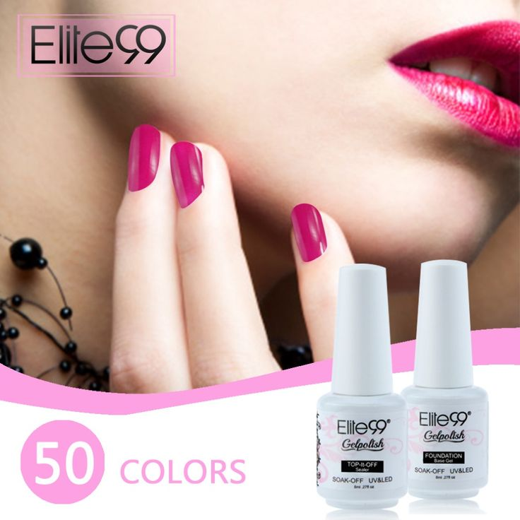 Elite99 8 ml Ongles Gel Polonais 50 Magnifique Couleur Gel Polish Soak Off UV/LED Durcissement Vernis À Ongles Maquillage glaçure Gel Polonais