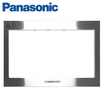 Panasonic Stainless Steel Trim Kit For NN-CF770M Microwave (NN-TK510CSQP)