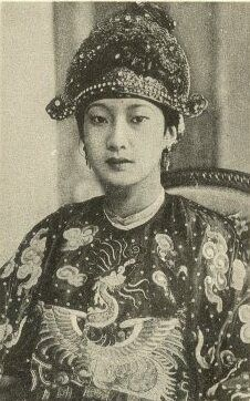 Empress Nam Phuong--Annam/Vietnam
