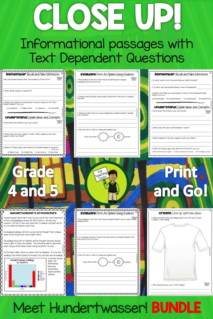Meet Hundertwasser! This is a great product to hook reluctant readers into reading! This Grade Four and Five resource helps students to look deeply at a text. It includes five pages of higher order thinking questions and also aligns with the Grade 4 and Grade 5 Informational Text CCSS. No-prep! Just print and handout! Only available at Top Teaching Tasks!