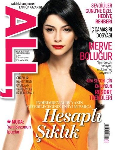 Merve Bolugur on the cover of All Magazine [Turkey]
