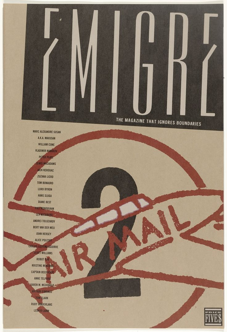 Emigre 1, The Magazine That Ignores Boundaries. 1984 Emigre Inc., Rudy VanderLans, Zuzana Licko