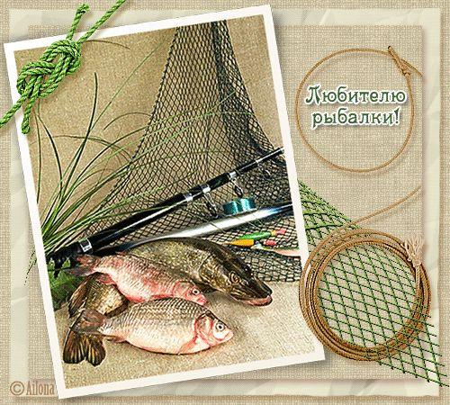 блог приколы смешное видео видеопоздравления funny videos Любые НОВОСТИ: Угарная прикольная рыбалка на бочки