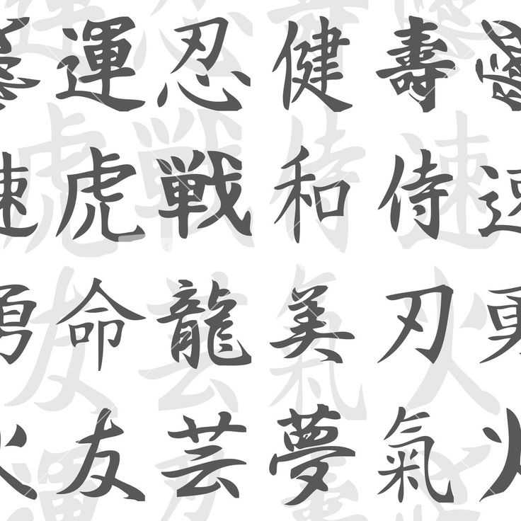 Pattern Vector Element With Japanese Elements Stock Image