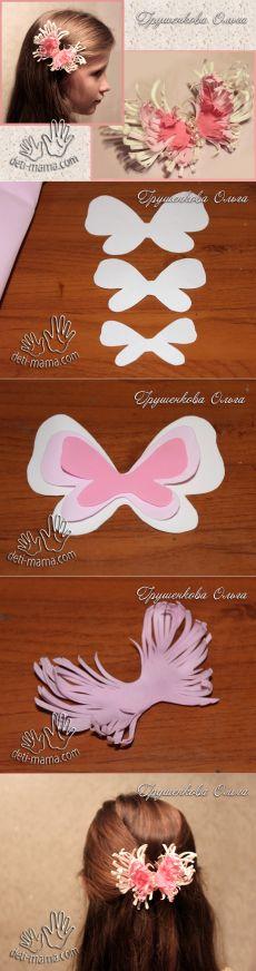 Бабочка из фоамирана мастер класс
