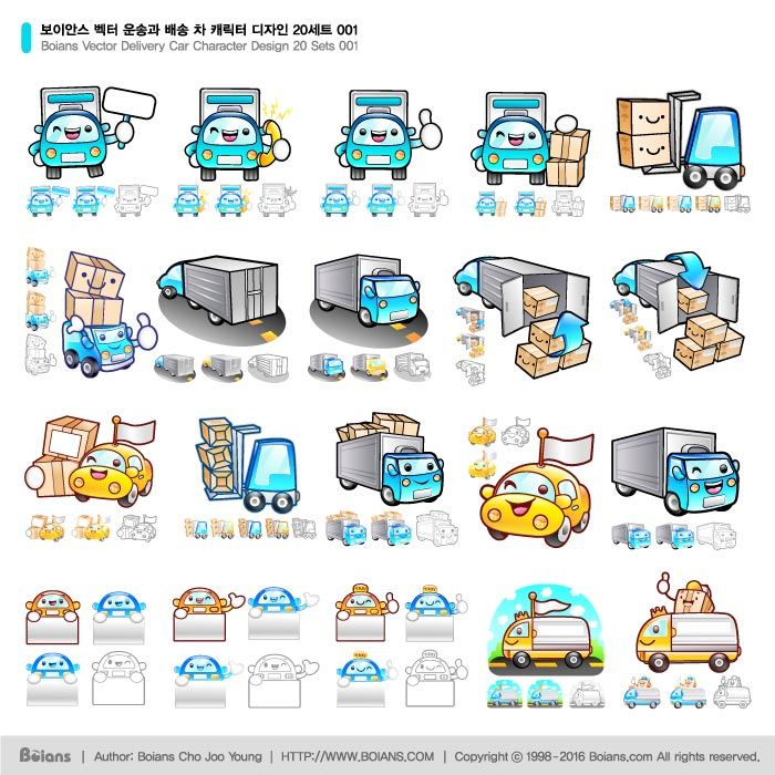 보이안스 벡터 운송과 배송 차 캐릭터 디자인 20세트 001 출시. New Launched Boians Vector Delivery Car Character Design 20 Sets 001. #보이안스 #boians #차캐릭터 #자동차캐릭터 #카캐릭터 #자동차마스코트 #배송캐릭터 #운송캐릭터 #배달캐릭터 #캐릭터판매 #DeliveryCharacter #DeliveryMascot #CarCharacter #CarMascot #Car #Delivery #Shipment #Motor #Vehicle #Automobile #wheels #MotorCar #Vector #VectorCharacter #VectorIllustration #배송 #배달 #택배 #운송 #수송 #운수 #화물 #물류 #운반 #Transportation #Transport #conveyance #carrying #forwarding #truckage