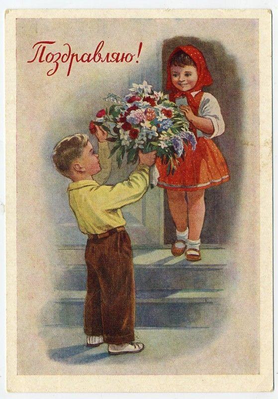 По каким случаям отправляли открытки википедия, днем рождения