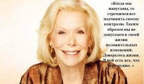 Картинки по запросу цитаты успешных женщин