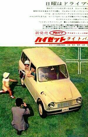 Daihatsu Hijet LightVan