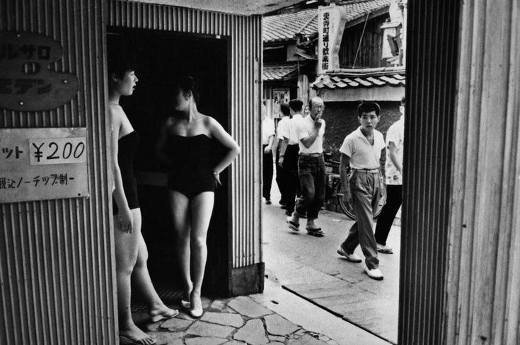 Hostesses, Kyoto, 1958 by Marc Riboud